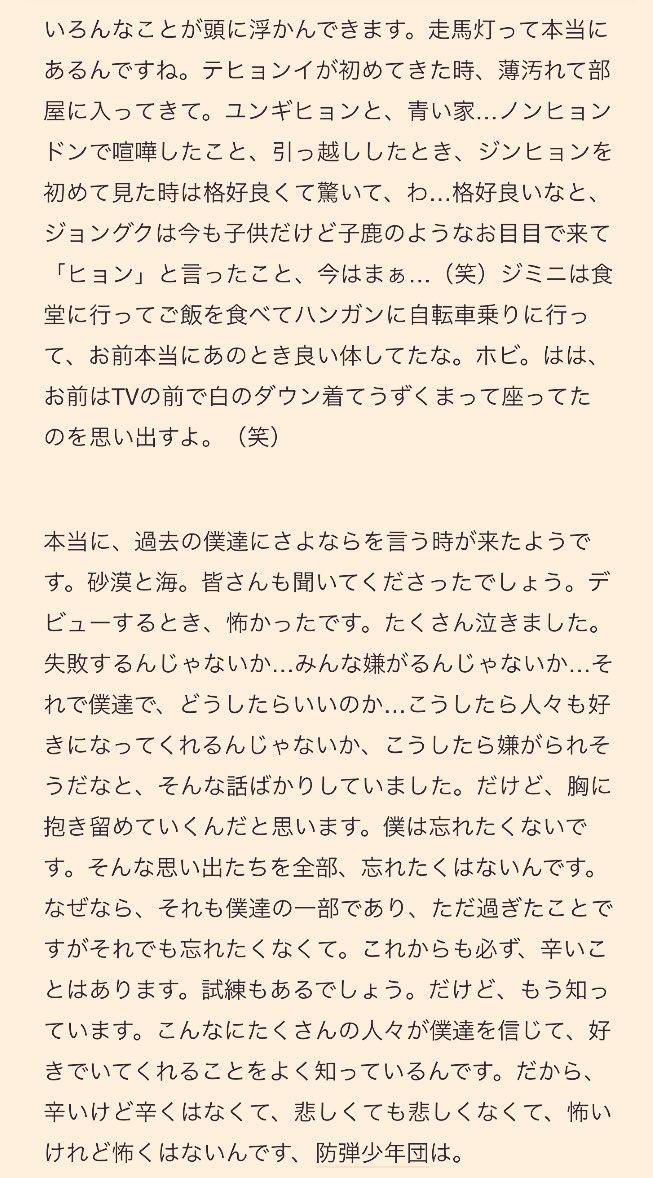Img_20171211_091804