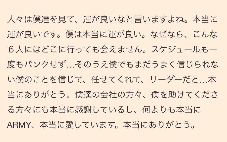 Img_20171211_091812